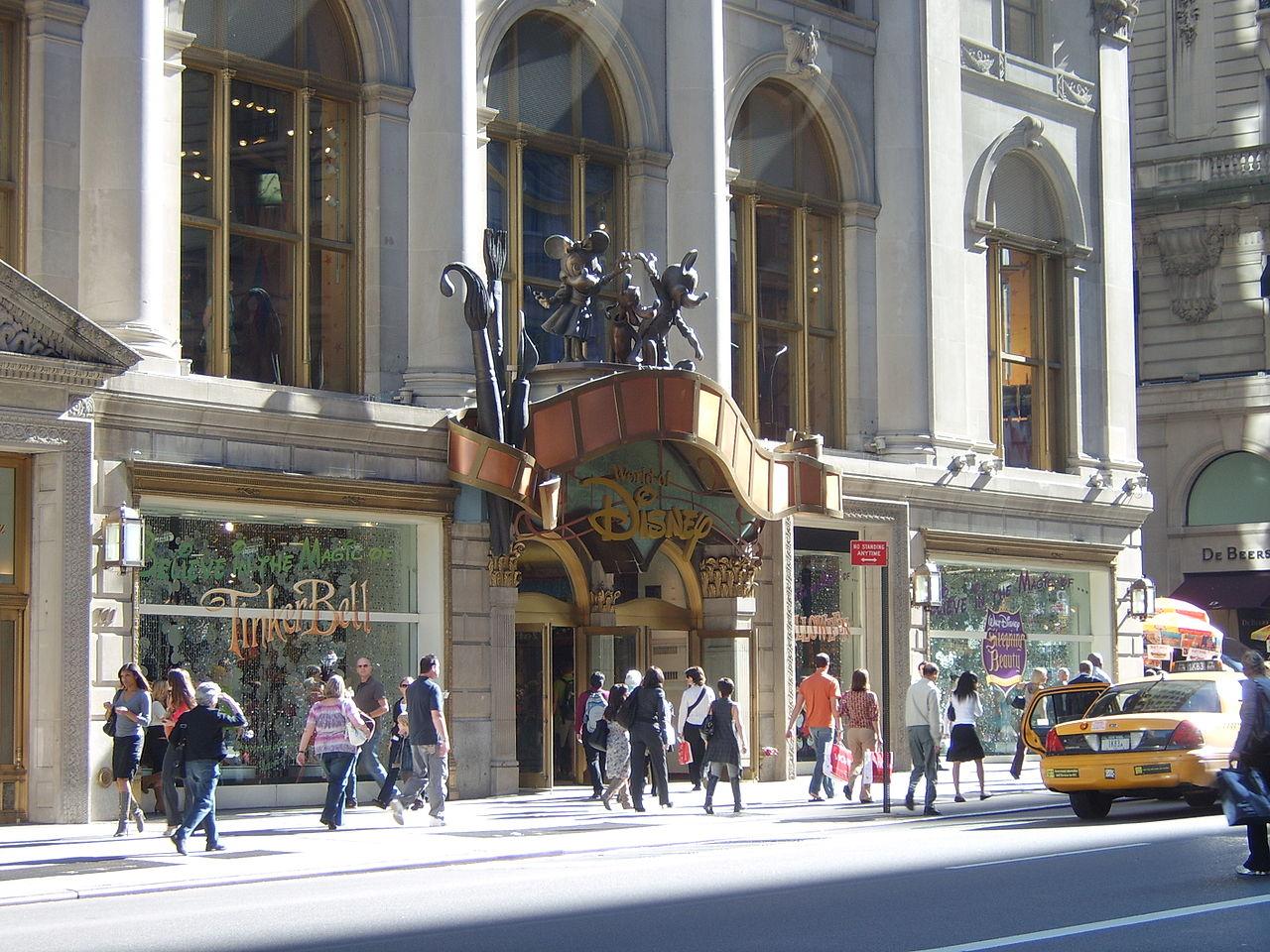 1280px-Manhattan_New_York_City_2008_PD_a02
