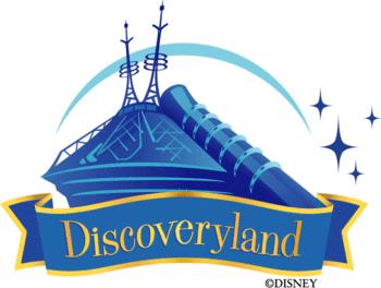 discoveryland-logo