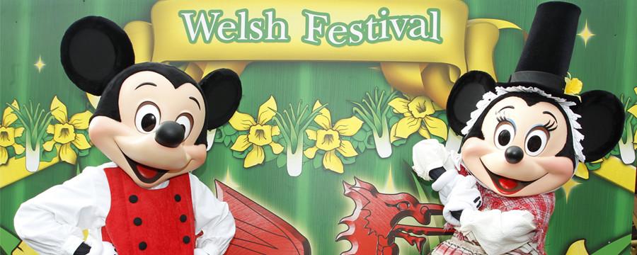 n014527_2050jan01_saint-davids-welsh-festival-disney-village_900x360