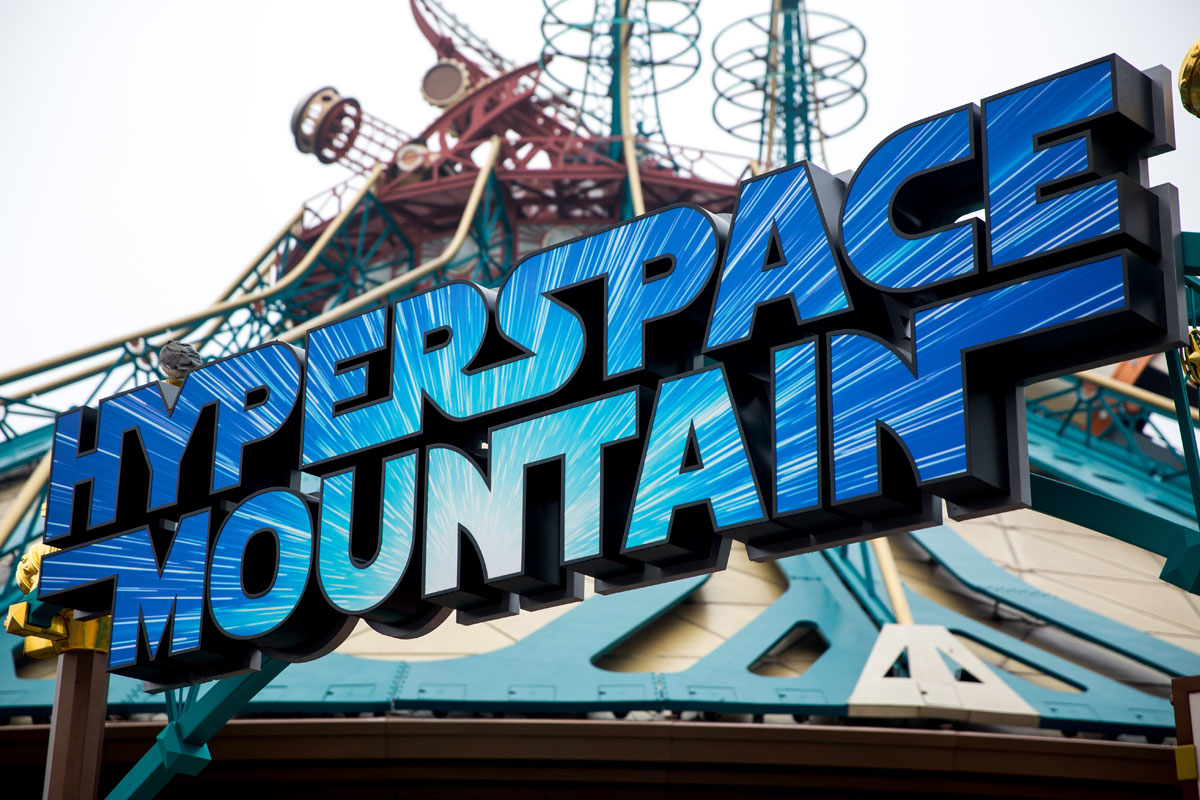 hyperspace_mountain_70.jpeg_north_1200x_white.jpg