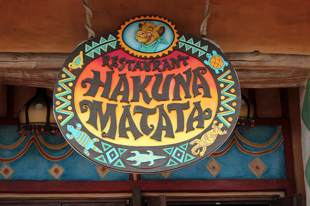 Hakuna_Matata_Restaurant.jpg