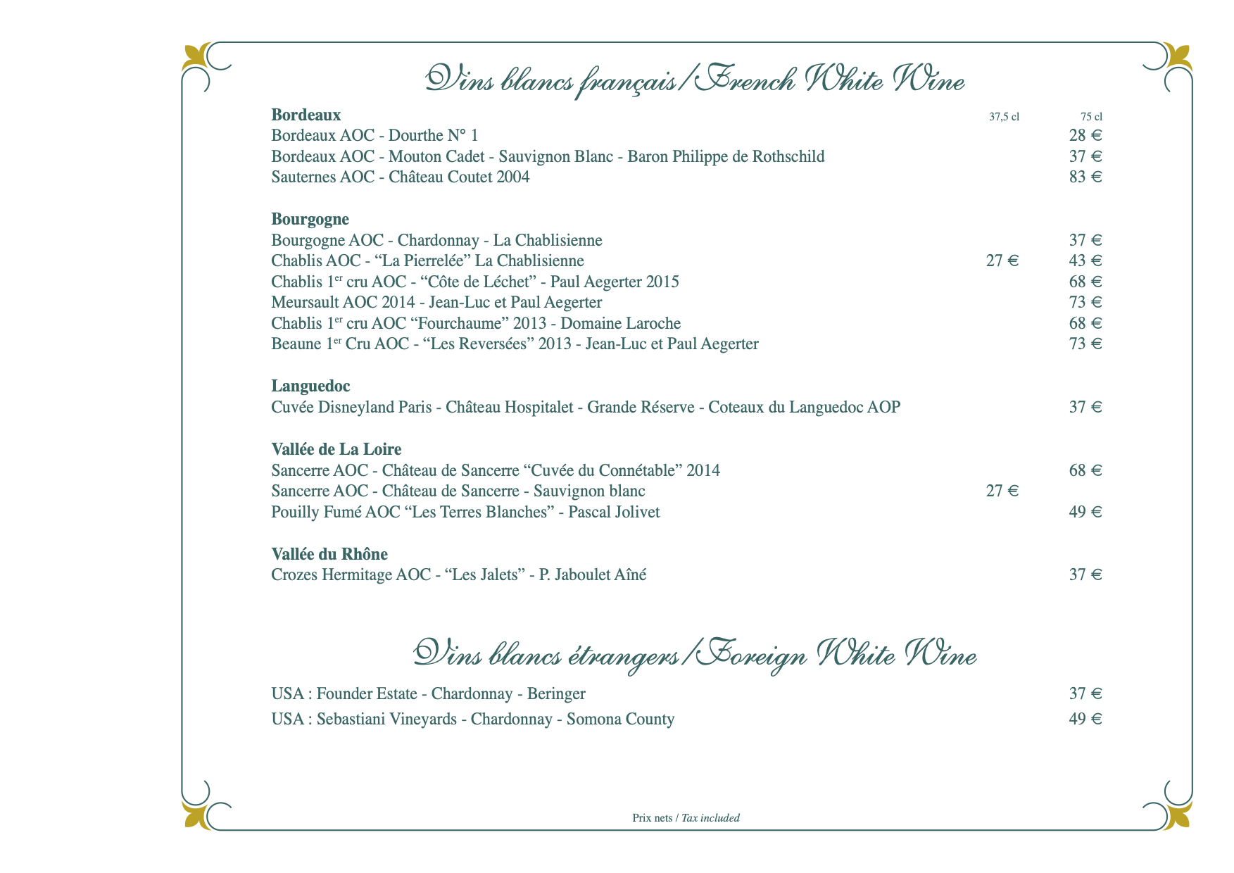 P1MR10_walts-american-restaurant15