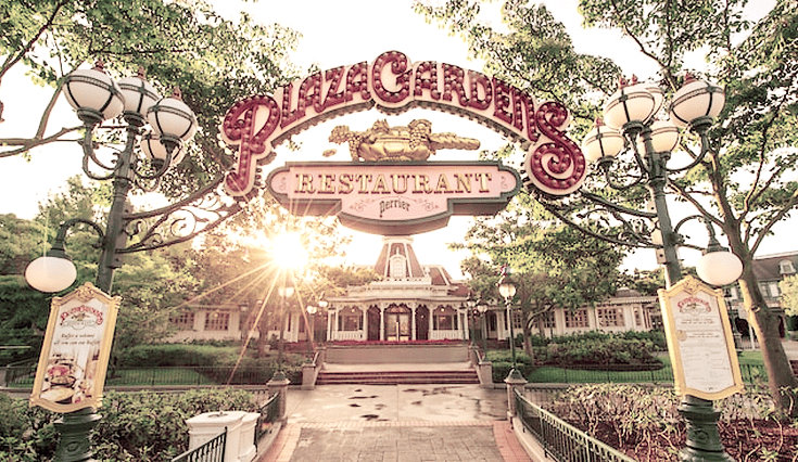 Plaza-Gardens-1