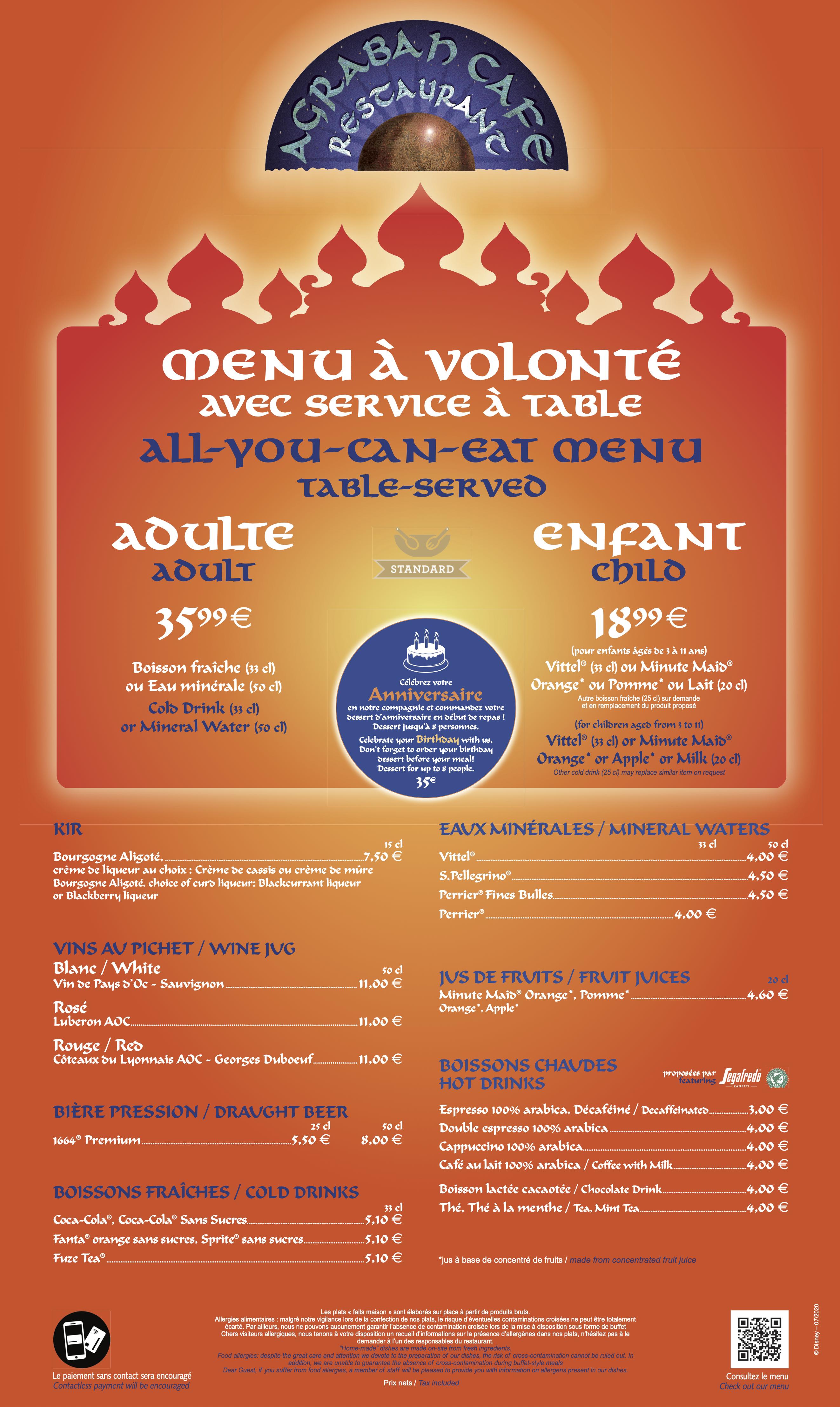 IMP AGRABAH CAFÉ 448x750 03-07-2020